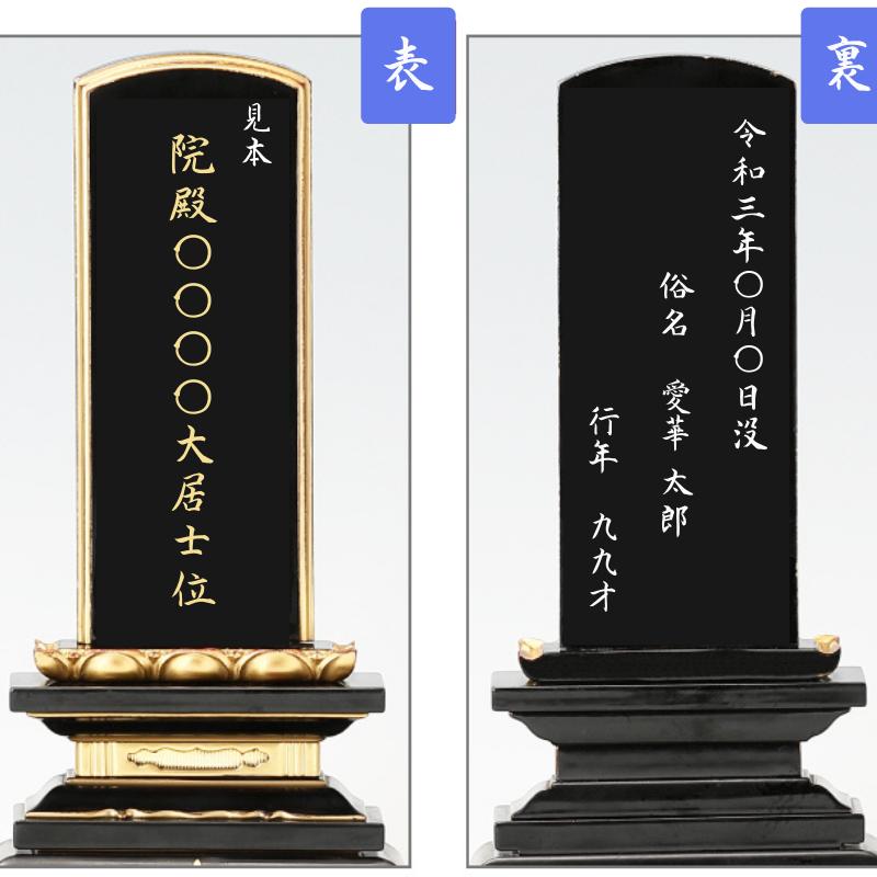 京中台面粉3寸 きょうちゅうだい | 家族葬・一般葬は河内長野市の愛華 ...